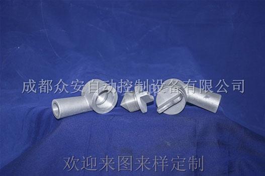 铸铝沥青喷头铸件