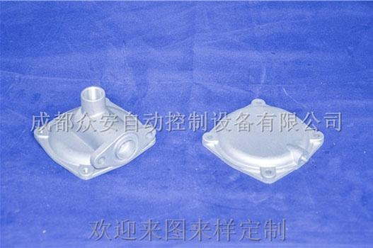 切断式燃气调压器铝铸件